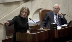 Livni: Netanyahu's peace policy shows an utter lack of leadership #mesa201 | Jewish Israeli political factions | Scoop.it