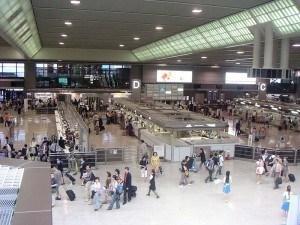 Carnet de voyage : Mon arrivée au Japon | Du bout du monde au coin de la rue | Scoop.it