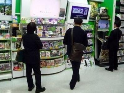 Videojuegos, con efecto positivo en salud y aprendizaje: expertos - Grupo Milenio | gamerteca | gamificación y aprendizaje | Scoop.it