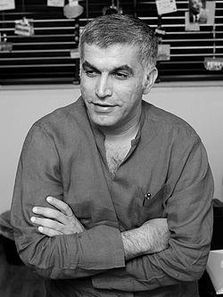 Nabeel Rajab is on a strike against food, water & medicine | Human Rights and the Will to be free | Scoop.it