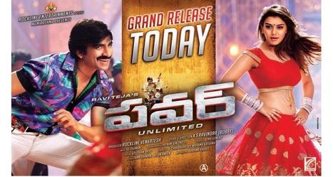 Ravi Teja #Power Movie Premiere Show Live Updates Public Talk | Tollywood Latest News Updates-Gossips-Movie Releases-News Updates | Scoop.it