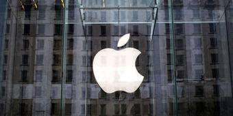 iTV: Premiers détails sur la télé d'Apple qui pourrait sortir à la fin 2013 | Jean-Michel Roullé (Resp. Communication) | Scoop.it
