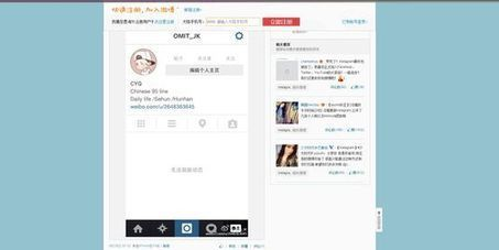 Instagram bloqué en Chine, sans doute en réaction à « Occupy Central » | Social Media Marketing and other Digital News | Scoop.it