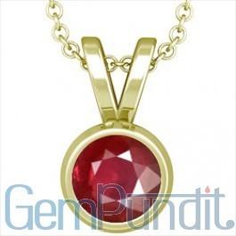 Buy Ruby(Manak) Pendants Online at Best Prices. | GemPundit | Scoop.it