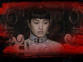 Epouses et concubines est un huis-clos dramatique et fascinant | Chine-Passion | Scoop.it