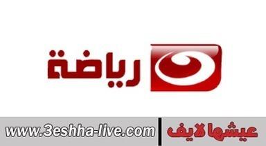 مشاهدة قناة النهار رياضة بث مباشر Al Nahar Sport Channel Live Stream | عيشها لايف | 3eshha live | Scoop.it