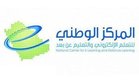 Program to train female online teachers | cool stuff from research | Scoop.it