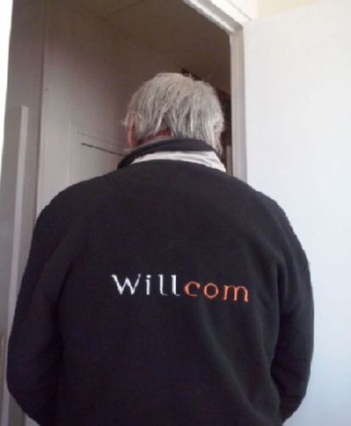 osc-willcom2 | The Blog's Revue by OlivierSC | Scoop.it