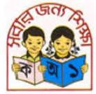 Govt  Primary Assistant Teacher Viva Exam Routine www.dpe.gov.bd | Rupali Bank officer & Senior officer job Circularwww.Rupalibank.org | Scoop.it