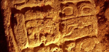 Discovery of stone monument adds new chapter to Maya history   The Archaeology News Network   Amériques   Scoop.it