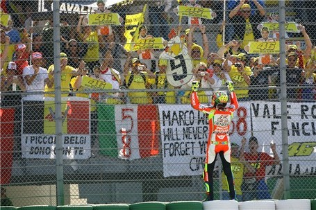 Pic special: For The Love Of Rossi | visordown.com | Desmopro News | Scoop.it