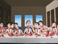 El arte chino atrae a compradores millonarios y genera ventas récords - Diario El País | Mercado del Arte | Scoop.it