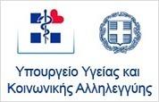 Κατάρτηση για άτομα ΑμεΑ (ΠΓΝΠ Πανεπιστημιακό Γενικό Νοσοκομείο Πατρών)   Greek Digital Health & Healthcare Ecosystem   Scoop.it