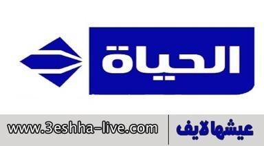 مشاهدة قناة الحياة مسلسلات بث مباشر Alhayat Mosalsalat Channel Live Stream | عيشها لايف | 3eshha live | Scoop.it