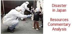 [Eng] IPPNW au Premier ministre Kan: «Placer la santé publique avant tout autre intérêt» à Fukushima | IPPNW | Japon : séisme, tsunami & conséquences | Scoop.it