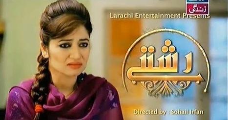 Rishtey Episode 72 By ARY Zindagi | Dramas Online | Scoop.it