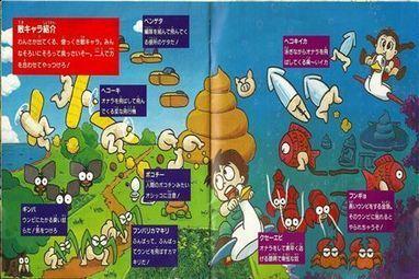 16 Strangest Japanese Video Games   Strange days indeed...   Scoop.it