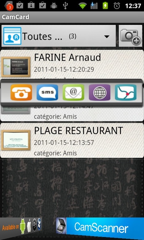 Gérer vos cartes de visites avec Android | Application Android | Scoop.it