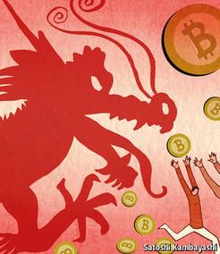 [Bitcoin In China] A dream dispelled | [ Galatēe ] | Scoop.it
