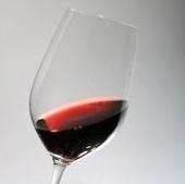 Top 60+ reds | Wine website, Wine magazine...What's Hot Today on Wine Blogs? | Scoop.it