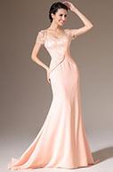 [EUR 139,99] eDressit 2014 New Pink Lace Top Cap Sleeves Backless Evening Gown (26142301)   eDressit 2014 Nouveauté Magnifique Robe de Soirée en tendance   Scoop.it
