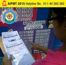 AIPMT 2015 retest begins on July 25 amid tight security; Around 6 Lakh candidates to take exam   Education:Education and Career is life   Scoop.it