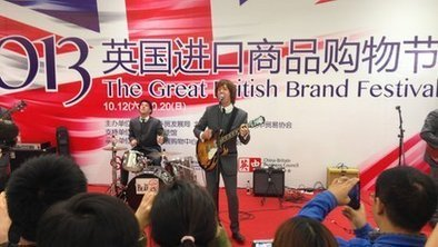 British brands take on the Chinese market | China BUSS4 | Scoop.it