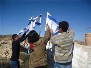 Activists remove Israeli flags from settler roads near Bethlehem   fashion   Scoop.it