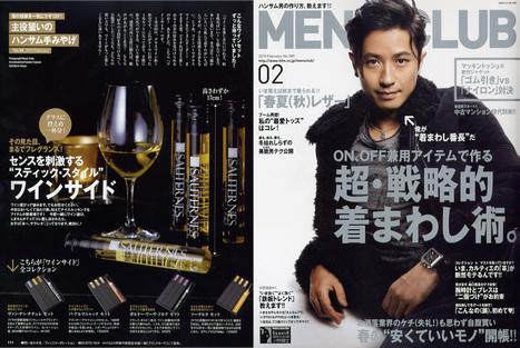 WineSide, vin en tube in Tokyo   Vin en Tube   Scoop.it