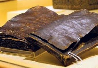 Descubren Biblia de más de 1500 años que afirma que Jesucristo ... | MDERIKJ FILOSOFÍA Y ESPIRITUALIDAD | Scoop.it