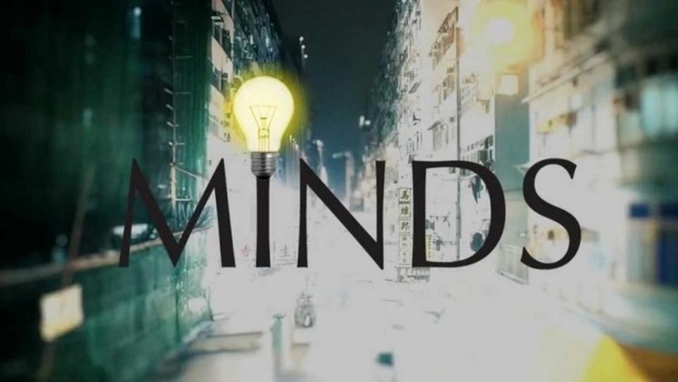 Minds, le réseau social soutenu par Anonymous. #QuiEnVeut #SocialMedia | Les Médias Sociaux pour l'entreprise | Scoop.it
