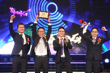 """Mobile Advertising Network"" wins 1st prize of Vietnam Talents Awards 2013 | Vietnam ICT start-up | Scoop.it"