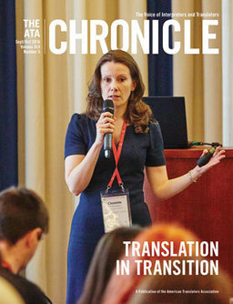 Neural Machine Translation | The Chronicle | Translation Memory | Scoop.it