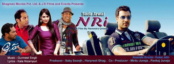Sada Jawai NRI – Punjabi Movie 2013 – Gavie Chahal & Mandy Takhar | Internet topic | Scoop.it