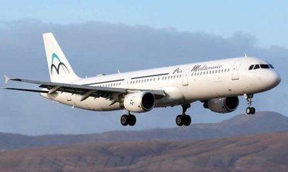 Air Méditerranée : la compagnie toulousaine licencie 85 personnes, une trentaine de reclassements en Grèce ? | La lettre de Toulouse | Scoop.it
