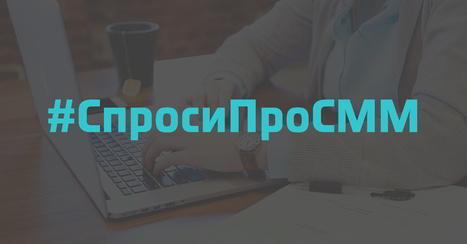 Как создать несколько профилей в Инстаграм? | Социальные сети и бизнес | Scoop.it