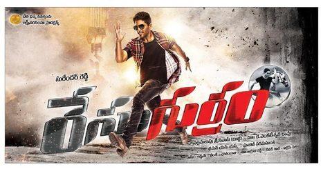 Race Gurram Telugu Movie Review, Rating | Allu Arjun Film Live Updates | Movies | Scoop.it