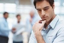 Comment parler d'une expérience pro douloureuse en entretien ? - La Page de l'emploi, par Page Personnel   L'expérience candidat   Scoop.it