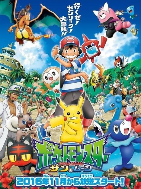 Nuevos avances del anime de Pokémon Sol y Luna | Noticias Anime [es] | Scoop.it