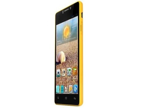 Gionee Elife S5.5: Most Light-Weight & Slimmest Smart-Phone | iNPhoShop | AndroOcean & iNPhoShop | Scoop.it