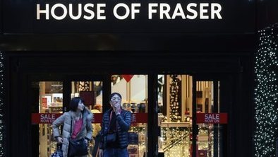 """Conglomerate integration """"House of Fraser set for China sale"""" 