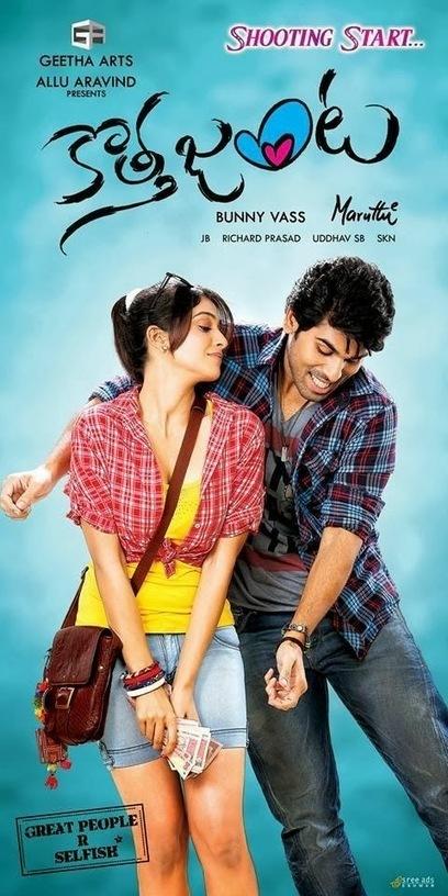 Kotha Janta (2014) Songs Download | Movie Dhamaka | Scoop.it