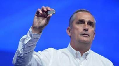 Intel Joule is a high performance platform for Internet of Things | Wearable Technology and the Internet of Things | Scoop.it