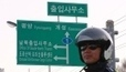 South Korea withdraws most of its citizens from factory complex in North Korea   Geography 400 portfolio   Scoop.it