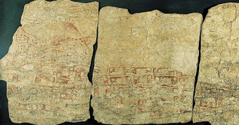 TURQUIE : Ancient mural may be first picture of volcanic blast   World Neolithic   Scoop.it