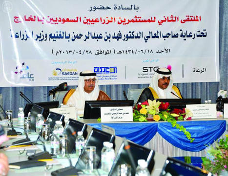 SR 100 m firm to expand Saudi farm investments - Arab News | Agricultural & Horticultural Industry News | Scoop.it