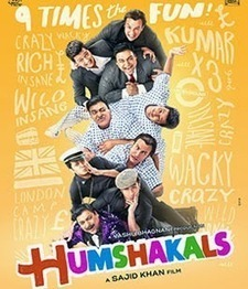 Just Look Into My Eyes Song Lyrics | Humshakals | Koimoi | Ruby Rip Hot | Scoop.it