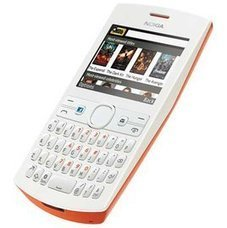Buy Nokia Asha 205 White and Orange Online in India - Price, Feature & Review   SBC   Mobile Phones   Scoop.it