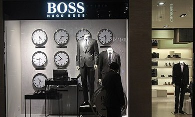 China slowdown triggers profit warnings at Remy Cointreau and Hugo Boss   BUSS4@Priestley   Scoop.it