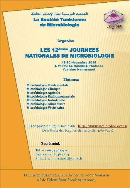 12èmes journées nationales de microbiologie | Institut Pasteur de Tunis-معهد باستور تونس | Scoop.it